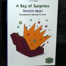 SHINICHI HOSHI A BAG OF SURPRISES STORIES BOOK NEW