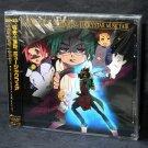 LUCKY STAR MUSIC FAIR JAPAN ANIME MUSIC CD NEW
