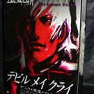 DEVIL MAY CRY SOUND DVD BOOK SACRED HEART SOUNDTRACK