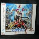 GENSO SUIKODEN V PS2 ORIGINAL SOUNDTRACK GAME MUSIC CD