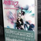 HATSUNE MIKU VOCALOID 2 JAPAN ANIME GUIDE BOOK AND DVD