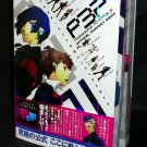 PERSONA 3 PORTABLE OFFICIAL PERFECT GUIDE PSP BOOK NEW