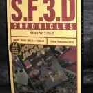 SF3D CHRONICLES HOBBY JAPAN KOW YOKOYAMA ART BOOK NEW