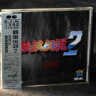 FATAL FURY 2 NEO GEO SNK OST AND ARRANGE GAME MUSIC CD