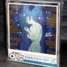OUTLAW STAR ORIGINAL JAPANESE VERSION SOUNDTRACK II CD