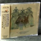 FINAL FANTASY TACTICS ADVANCE GAME SOUNDTRACK JP ED NEW