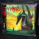 TALES FROM EARTHSEA SOUNDTRACK JAPAN ANIME MUSIC CD