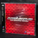 SUPER HANG-ON 20TH ANNIVERSARY COLLECTION GAME MUSIC CD