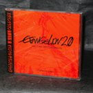 EVANGELION: 2.0 YOU CAN (NOT) ADVANCE ANIME MUSIC CD