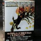 KINGDOM HEARTS 358/2 DAYS ULTIMANIA GAME GUIDE BOOK NEW