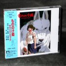 PRINCESS MONONOKE HIME MOVIE FILM OST SOUNDTRACK CD NEW