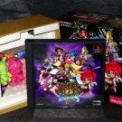 SABER MARIONETTE J PS1 PS2 JAPAN ANIME GAME BOX SET VER