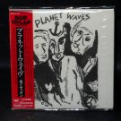 BOB DYLAN PLANET WAVES JAPAN CD MINI LP SLEEVE NEW