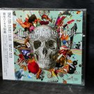 HIGH AND MIGHTY COLOR SWAMP MAN JAPAN MUSIC CD NEW