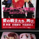 CUTEY HONEY LIVE OFFICIAL VISUAL BOOK MIKIE HARA NEW