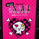 AN ANTIC CAFE GOKUTAMA ROCK CAFE BAND SCORE BOOK NEW