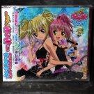 SHUGO CHARA CHARACTER SONG COLLECTION ANIME MUSIC CD