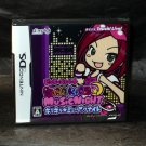 KIRAKIRA MUSIC NIGHT DS PINKY ST STREET JAPAN GAME NEW