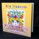 ADO MIZUMORI ADO MUSEUM JAPAN CUTE KAWAII ART BOOK NEW