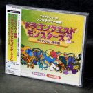DRAGON QUEST SYNTHEZISER MONSTERS II GAME MUSIC CD NEW