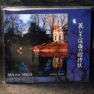 MALICE MIZER APRES MIDI URUWASHIKI KAMEN NO SHOTAIJO CD