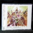 SAGA FRONTIER II GAME MUSIC 3 CD SET OST JAPAN VER NEW