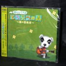 ANIMAL CROSSING CITY FOLK WII GAME MUSIC CD NEW