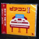PIA-COM I PIANO X COMPUTER GAME FAMICOM MUSIC CD NEW