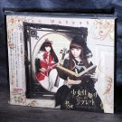 KANON WAKESHIMA 2ND ALBUM SHOJO JAPAN LTD ED CD DVD NEW