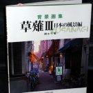 KUSANAGI III ANIME GAME BACKGROUND JAPAN ART BOOK NEW