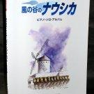 NAUSICAA MOVIE ANIME MUSIC PIANO SCORE BOOK NEW