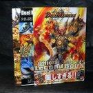 DUEL MASTERS OFFICIAL LEGEND BOOK GAME ART WORK JPN NEW