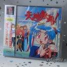 TENCHI MUYO PS PS1 PLAYSTATION JAPAN ANIME GAME