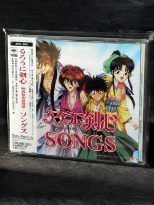 RUROUNI KENSHIN SONGS RARE JPN ORIGINAL ANIME MUSIC CD