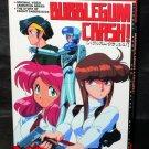BUBBLEGUM CRASH B-CLUB SPECIAL ANIME ART SKETCH BOOK