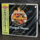 DRAGON SLAYER PERFECT COLLECTION GAME MUSIC 2 CD SET