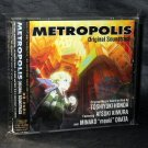 METROPOLIS SOUNDTRACK JAPAN ORIGINAL ANIME MUSIC CD