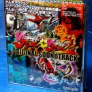 VIEWTIFUL JOE 1 2 ORIGINAL SOUNDTRACK GAME MUSIC CD NEW