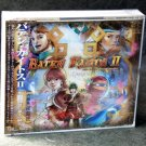 BATEN KAITOS II GAMECUBE GAME MUSIC CD SOUNDTRACK NEW