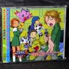 DIGIMON ADVENTURE ZERO 2 KARAOKE DUETS ANIME MUSIC CD