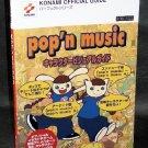 POP N MUSIC CHARACTER VISUAL GUIDE KONAMI GAME ART BOOK