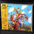 PU RI RU LA TAITO ARCADE GAME MUSIC CD SOUNDTRACK CD