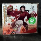HETALIA AXIS POWERS JAPAN CHARACTER CD NEW 8 CHINA