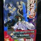 SHIKIGAMI NO SHIRO SHOOTER JPN GAME ART BOOK PLUS CDROM