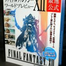 FINAL FANTASY XII PS2 WORLD PREVIEW GAME ART BOOK NEW