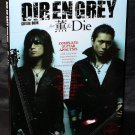 DIR EN GREY GUITAR BOOK FEATURING KAORU AND DIE NEW