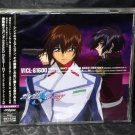 GUNDAM SEED DESTINY SOUNDTRACK II 2 ANIME MUSIC CD NEW