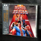 WORLD HEROES SNK NEO GEO JAPAN GAME SOUNDTRACK MUSIC CD