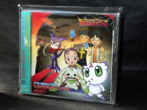 DIGIMON TAMERS SONG CARNIVAL JAPAN ANIME MUSIC CD