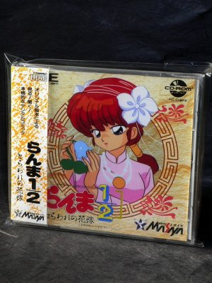 RANMA 1/2 CAPTURED BRIDE PC ENGINE TURBO JAPAN GAME